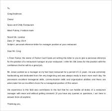 letter of reference personal amitdhull co