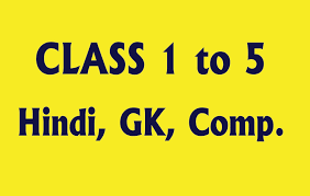 class 1st to 5th part 3 hindi gk computers youtube