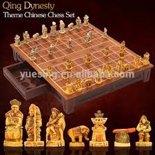 Buy Chess Set Theme Chinese Chess Set With Antique Custom Chess Pieces And