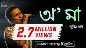 Zubeen Garg S Top Five Controversies In His Life জ ব ন - ecouter et télécharger zubeen garg s assamese short film 42 8 en
