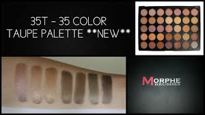 Taupe Color Swatches New Taupe Palette Morphe Brushes Kait Calista Youtube