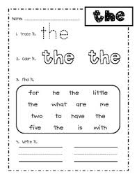first grade fry words 1 25 sight word practice worksheets sight