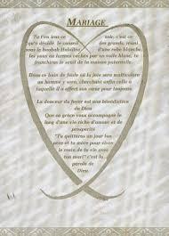 poeme sur le mariage le poème du mariage photos et souvenir du mali
