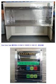 인장시험기 ice maker 초저온냉동고 초순수제조기 bioreactor fume