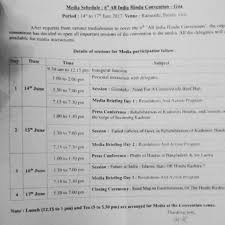how to write a briefing paper what really goes on at the all india hindu conference the media schedule only one event is open to the media every day credit
