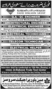mechanical engineering jobs in dubai for freshers 2013 nissan overseas jobs for pakistani learningall part 2