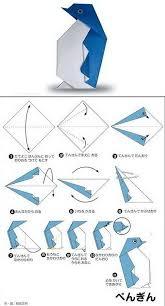 best 25 origami ideas on easy oragami for