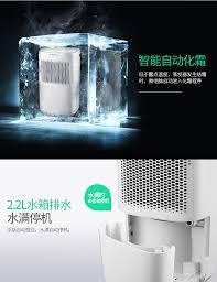 Dehumidifier Basement Aliexpress Com Buy Home Bedroom Dehumidifier Mute High Power