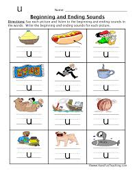 beginning and ending sounds worksheet have fun teaching