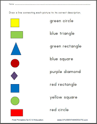 colors and shapes quiz free pre k and kindergarten printable