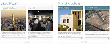 aljref com شركة عبد اللطيف جميل للتمويل العقاري