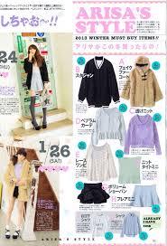 433 best japanese style images on pinterest liz lisa kawaii jfashionmagazines makeup magazinejapanese stylekorean