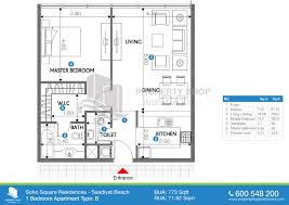 floor plans of soho square saadiyat island