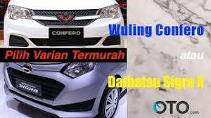 Daihatsu Sigra Trunk Lid Cover Chrome wuling confero specification all details features oto
