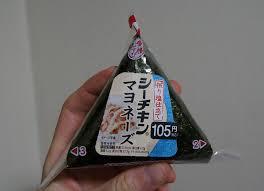 cuisine japonaise les bases guide les plats japonais à connaître absolument avant de venir au