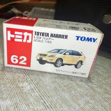 tomica mitsubishi rvr images tagged with tomybiru on instagram