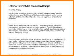 8 promotion letter of interest target cashier
