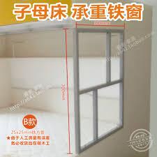 Prison Bunk Beds Usd 35 00 Children Bed Parts Trundle Bed Prison Bunk Beds