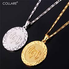 necklace pendants wholesale images Collare round allah muslim necklaces pendants gold silver color jpg