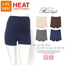 kawa rakuten global market plus 3 c heat inner shorts womens