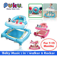 buy puku baby music walker with toy part removable tray good gift