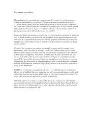 Reference Cover Letter Samples Alib