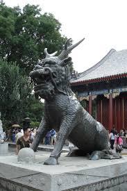 qilin statue file bronze qilin statue jpg wikimedia commons