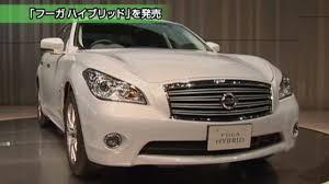 nissan maxima hybrid nissan fuga hybrid japanese youtube