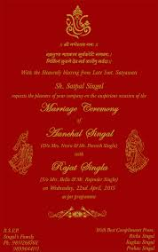 hindu wedding invitation wedding invitations hindu wedding cards wordings the uniqueness
