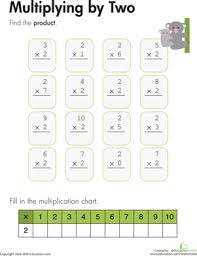 multiplying by two worksheet education com