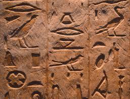 egyptian hieroglyphics illustration ancient history encyclopedia