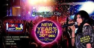 ramoji city 2018 new year package hyderabad tourism 2018