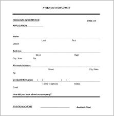 simple printable job application template simple application form simple resume application form sle jpg