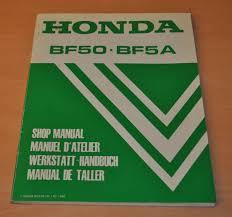 honda bf50 bf5a aussenbordmotoren boarder stand 1988 motor