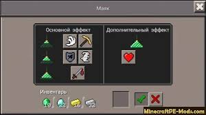 How To Make Light In Minecraft Beacon Mod For Minecraft Pe 0 14 1 0 14 0 Download