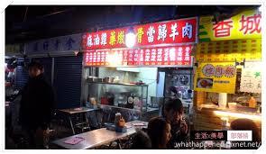 fum馥 liquide cuisine 旅遊 宜蘭民宿馥蔓香草 羅東夜市 羅東林業園區 生活x 美學