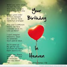 send a birthday gram best 25 birthday in heaven quotes ideas on beautiful