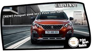 car peugeot price new peugeot 3008 2017 price and spec youtube
