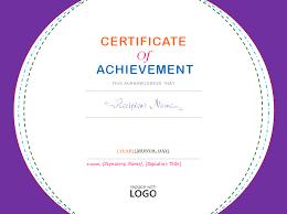 microsoft certificate templates achievement