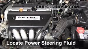 power steering fluid honda civic follow these steps to add power steering fluid to a honda accord