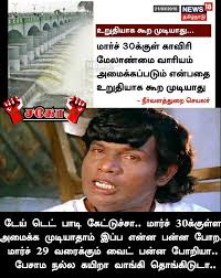 Trolls And Memes - cauvery water issues trolls memes memes today