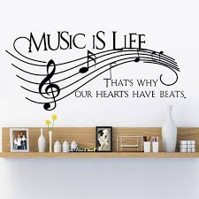 music is life wall decal bedroom wall decals stickers art decor music is life wall decal bedroom wall decals stickers art decor home vinyl lettering wall decals