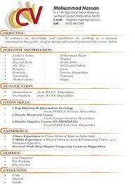 Latest Resume Format Cv Format Word