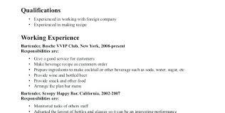 resume server bartender resume objective skills bar manager