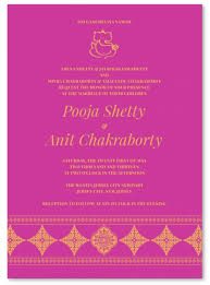 south asian wedding invitations indian wedding invitation wording for friends card delightful