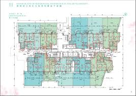 park mediterranean 逸瓏海滙 park mediterranean floor plan new