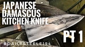 japanese damascus kitchen knife part 1 youtube