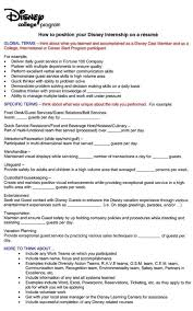 college resume format ideas student convention guidelines accelerated christian education