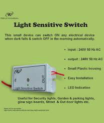 buy light sensitive switch automatic light switch online at low