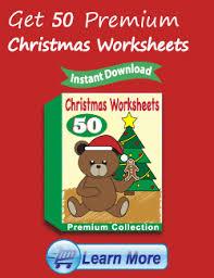 free kindergarten christmas worksheets download print or use